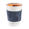 Blue leather coffee sleeve