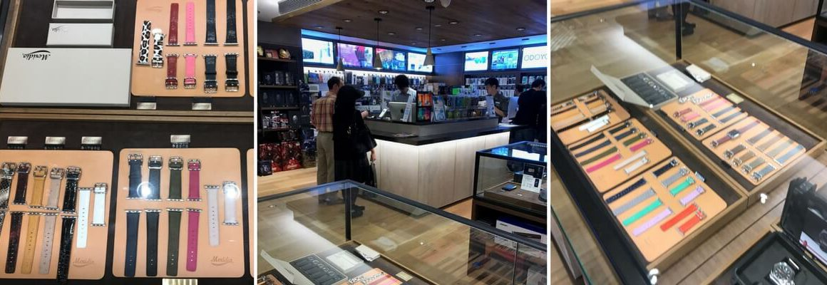 meridioband_hongkong_review